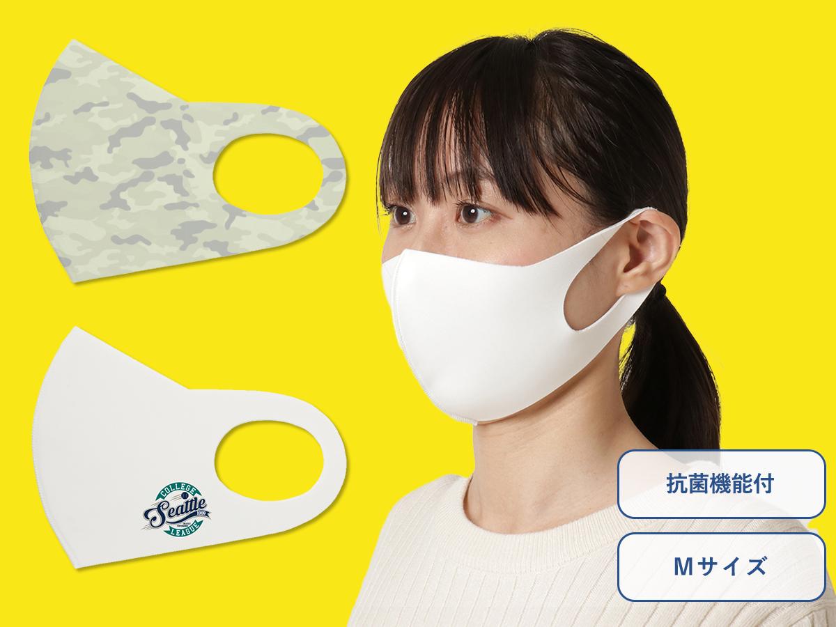 抗菌加工マスク Mサイズ