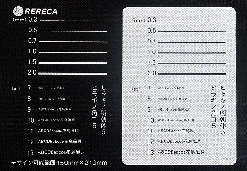 テキストや線の印刷サンプル