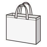 角底バッグの参考価格例