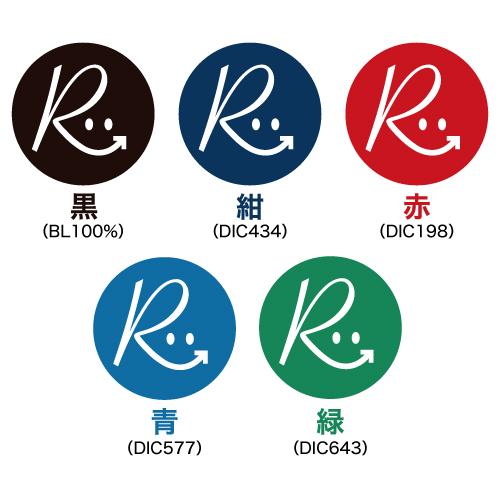 5色の印刷色から選べます!