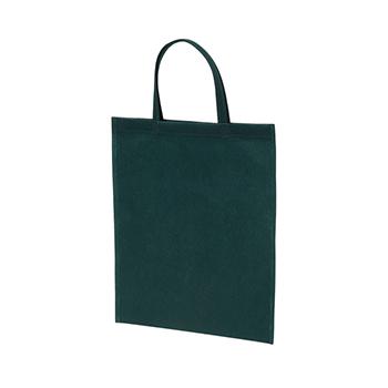 持ち手付き不織布バッグA4 75G:グリーンの商品画像