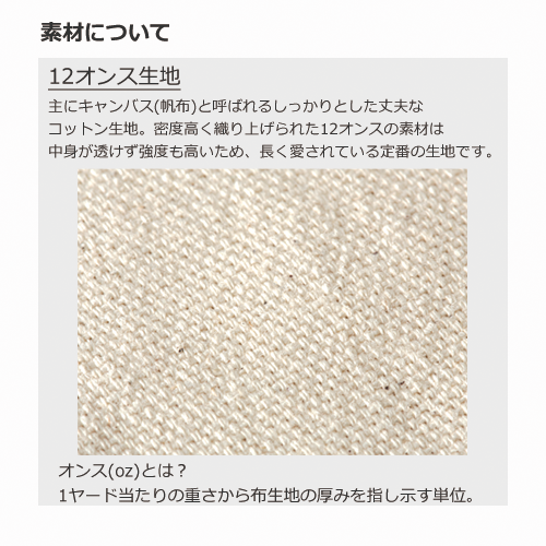 コットンキャンバストート(S)のサンプルイメージ画像7