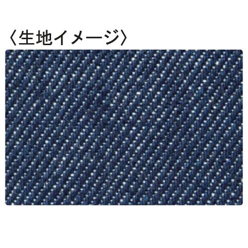 デニムトート(S) のサンプルイメージ画像3
