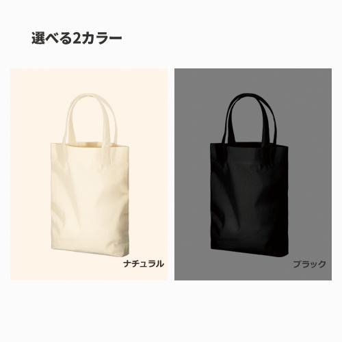 コットンガゼットマチ付バッグ(M)のサンプルイメージ画像5