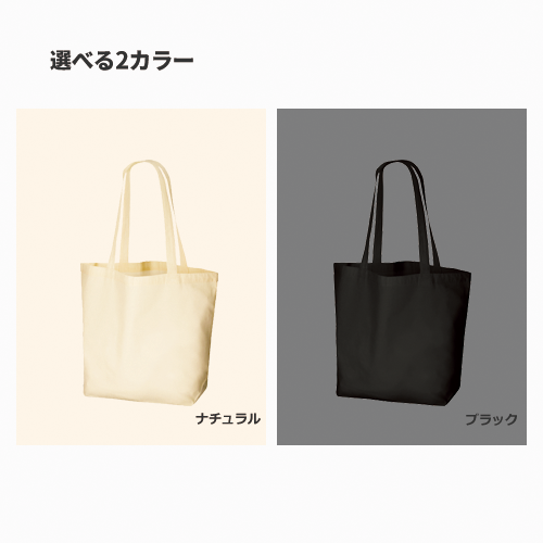 コットンガゼットマチ付バッグ(L)のサンプルイメージ画像3