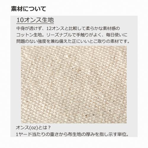 キャンバスカラーボトムトート(S)のサンプルイメージ画像7