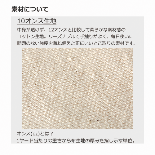 キャンバスカラーボトムトート(M)のサンプルイメージ画像6