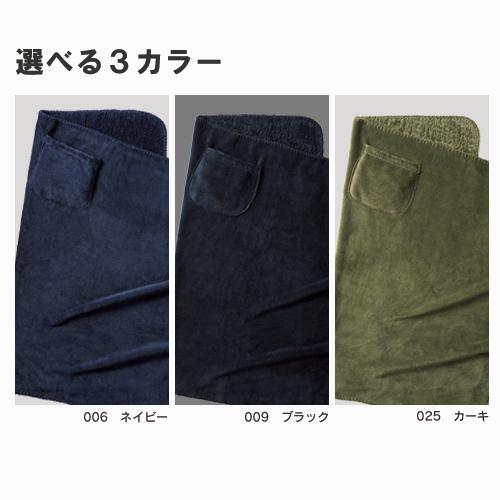 ポケットブランケット(ベルト付)のサンプルイメージ画像6