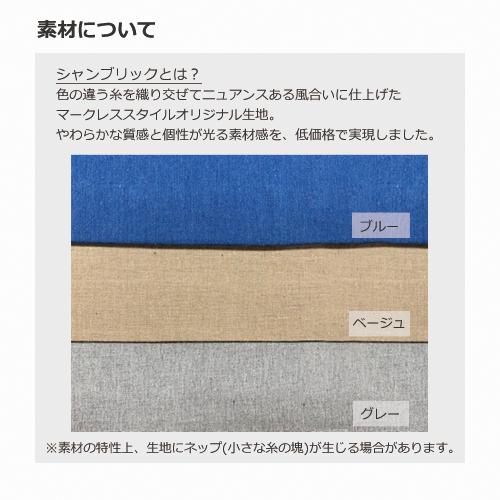 シャンブリック巾着(M)のサンプルイメージ画像9