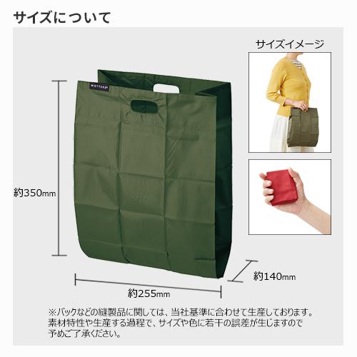 クルリト ポケットスクエアバッグのサンプルイメージ画像6