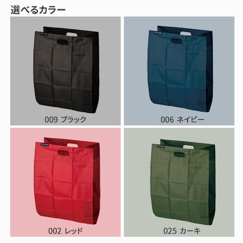 クルリト ポケットスクエアバッグのサンプルイメージ画像7