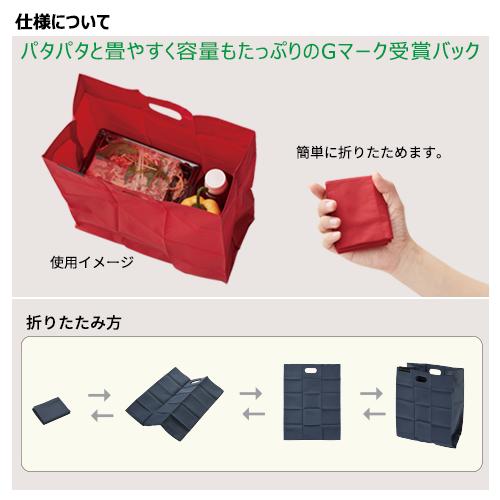 クルリト ポケットスクエアバッグのサンプルイメージ画像9