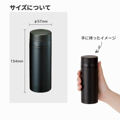 スリムサーモ ステンレスボトル 200mlのサンプルイメージ画像5