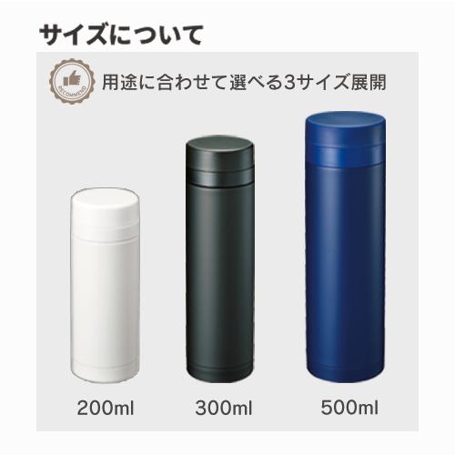 スリムサーモ ステンレスボトル 200mlのサンプルイメージ画像6