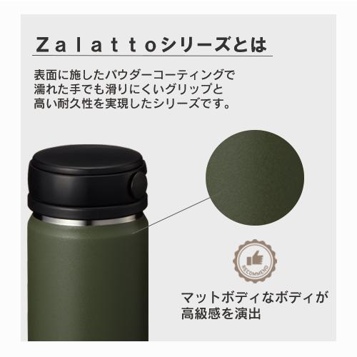Zalattoサーモハンドルスタイルボトル 500mlのサンプルイメージ画像8