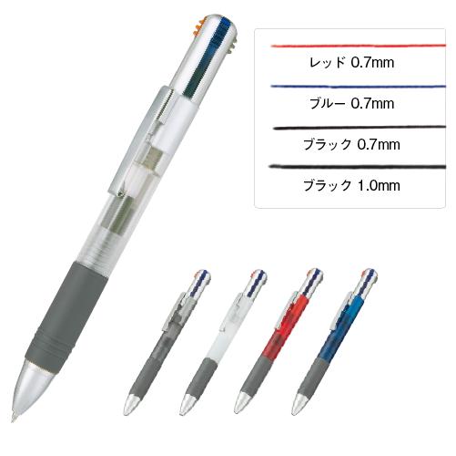 3色+1色ボールペンのサンプルイメージ画像1