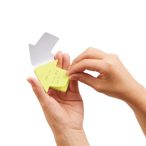 カスタムデザイン付箋 矢印のサンプルイメージ画像1
