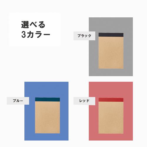 リサイクルA6リングメモパッドのサンプルイメージ画像5