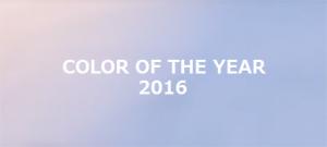 2016年 カラー・オブ・ザ・イヤー流行色3選!から学ぶオリジナルエコバッグ制作