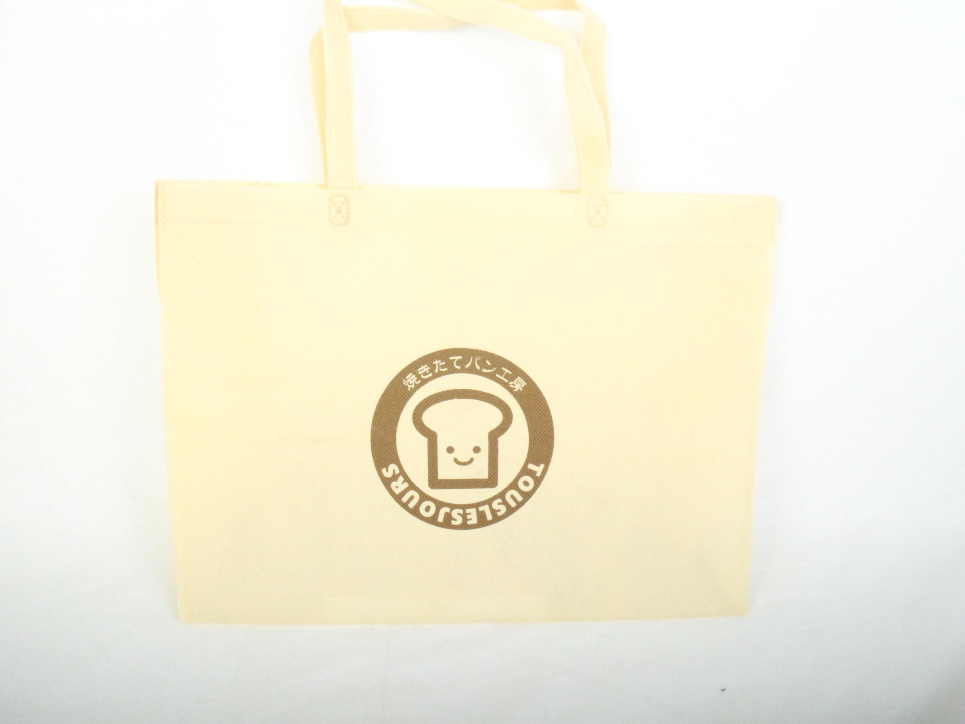 三重県のパン屋さんのオリジナル不織布バッグ