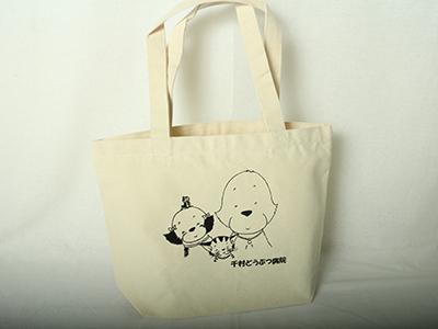 動物病院様でご使用いただくコットン製のトートバッグ