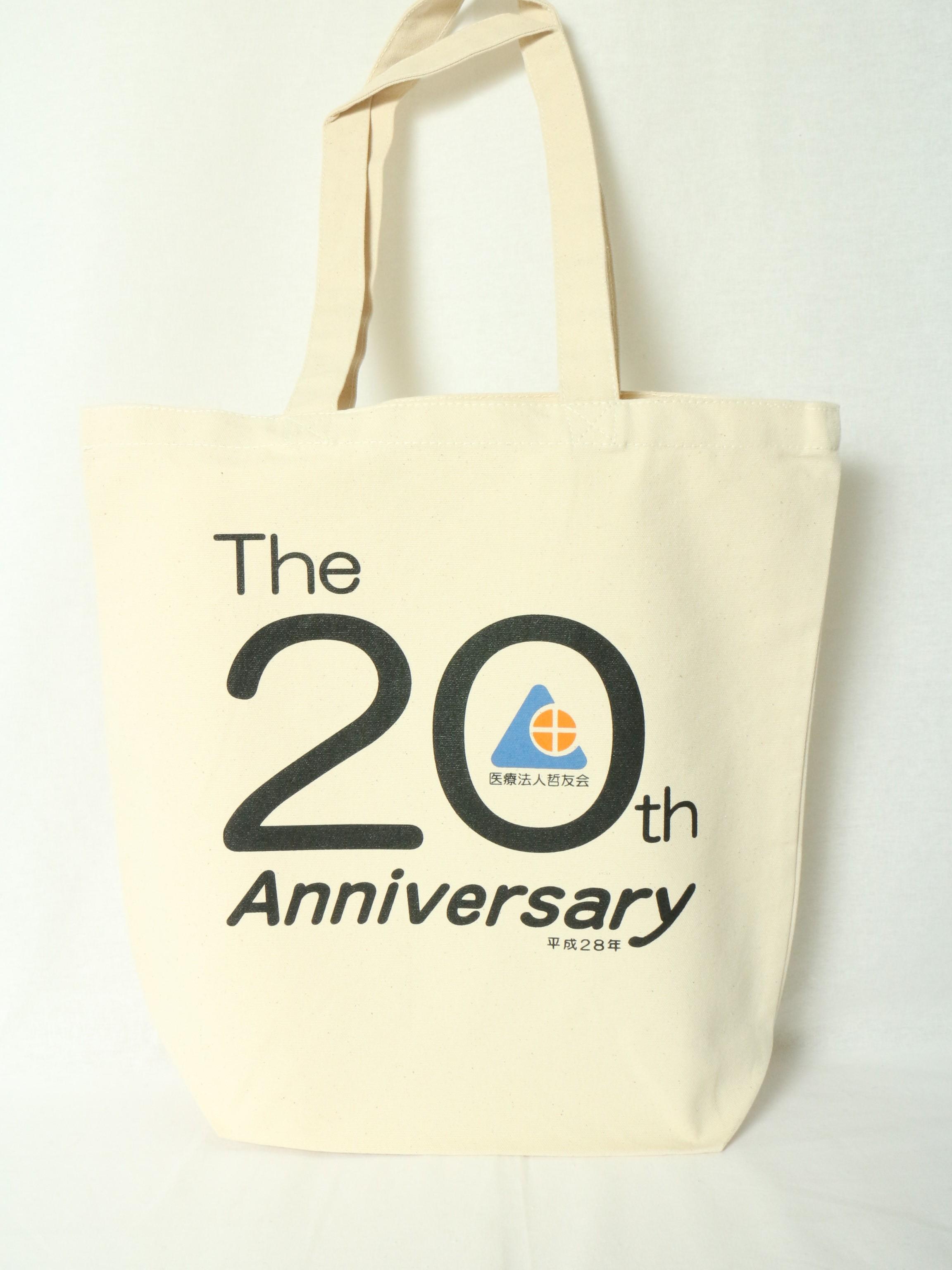 愛知県の整形外科様の20周年記念のオリジナルエコバッグ