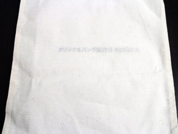 袋のなかにあるパンフレットの文字が読める薄さ